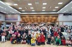 아동청소년 산타 행사